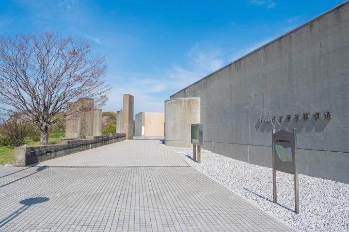 下関市立考古博物館 アプローチ